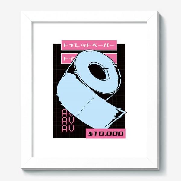 Картина «Туалетная бумага в стиле Vaporwave»