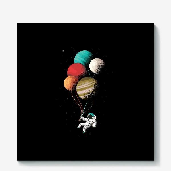 Холст «Астронавт с шариками»