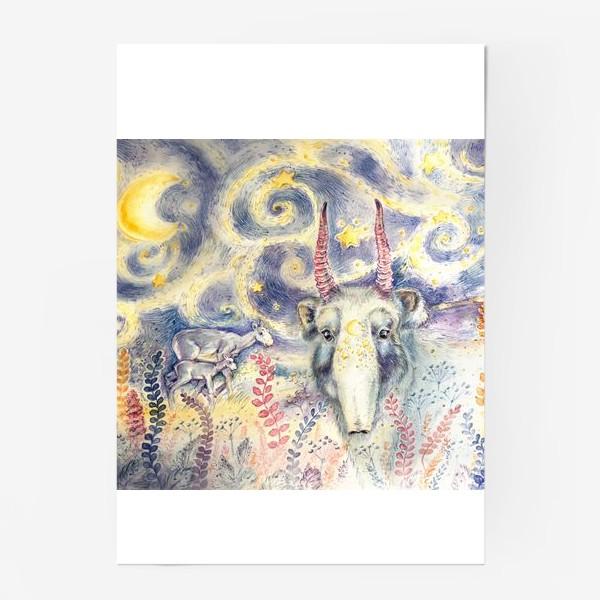 Постер «Фантастический сайгак и звездная ночь»
