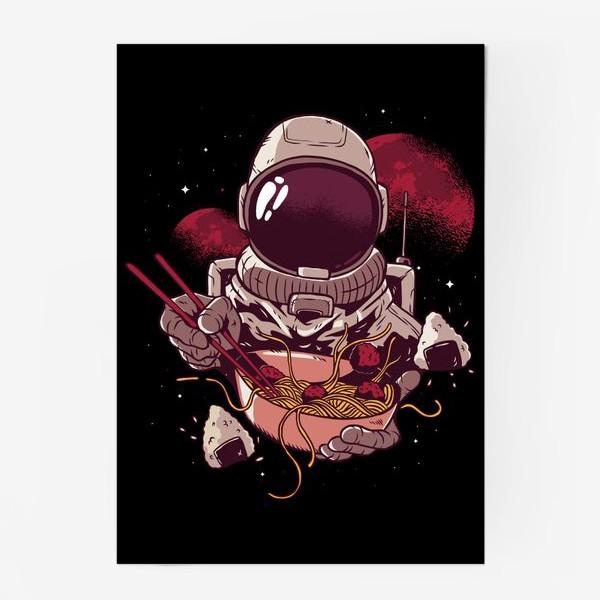 Постер «Космические спагетти с фрикадельками»