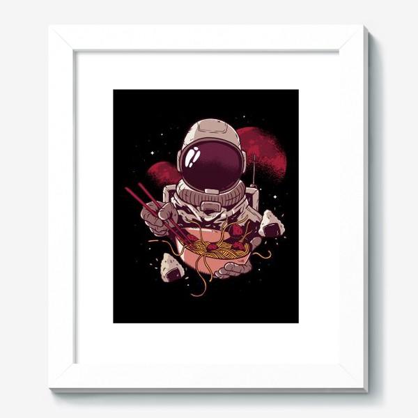 Картина «Космические спагетти с фрикадельками»