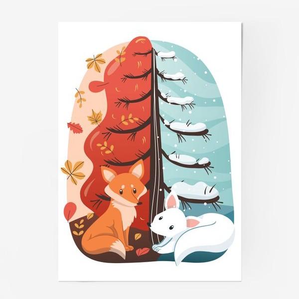 Постер «Лисички - Осень и Зима»