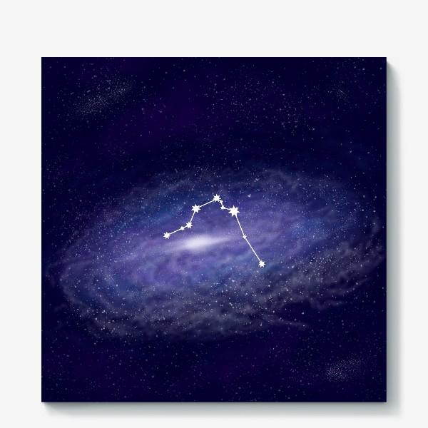 Холст «Созвездие Водолей. Галактика»