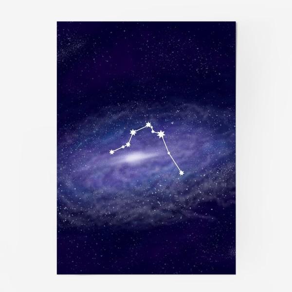 Постер «Созвездие Водолей. Галактика»