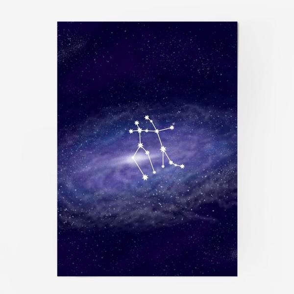 Постер «Созвездие Близнецы. Галактика»