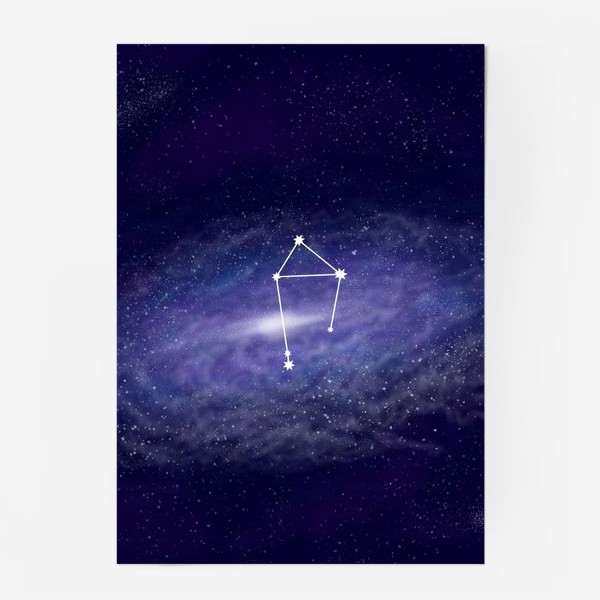 Постер «Созвездие Весы. Галактика»