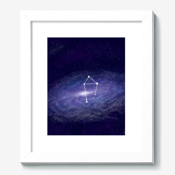 Картина «Созвездие Весы. Галактика»