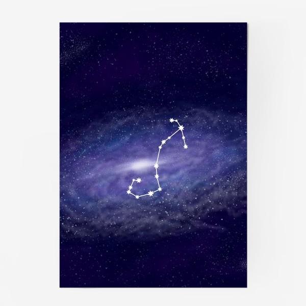 Постер «Созвездие Скорпион. Галактика»
