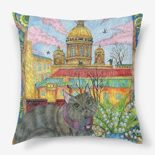 Подушка «Весна в Петербурге»