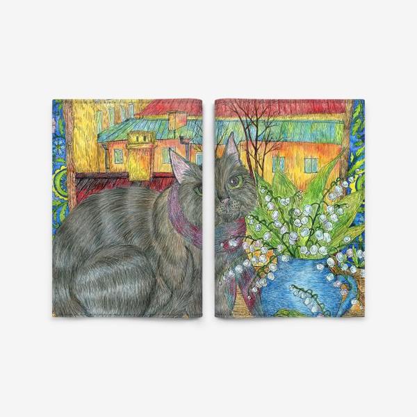 Обложка для паспорта «Весна в Петербурге»