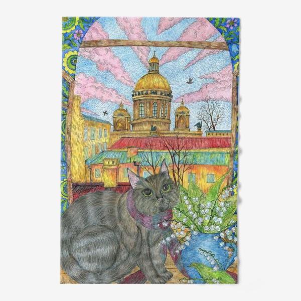 Полотенце «Весна в Петербурге»