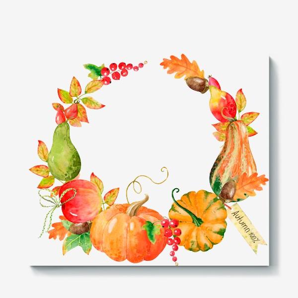 Холст «Плоды осени»