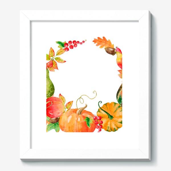 Картина «Плоды осени»