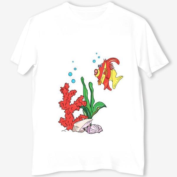 Футболка «красная рыбка и кораллы»