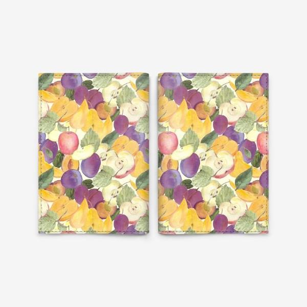 Обложка для паспорта «Фруктовый лес. Урожай фруктов»