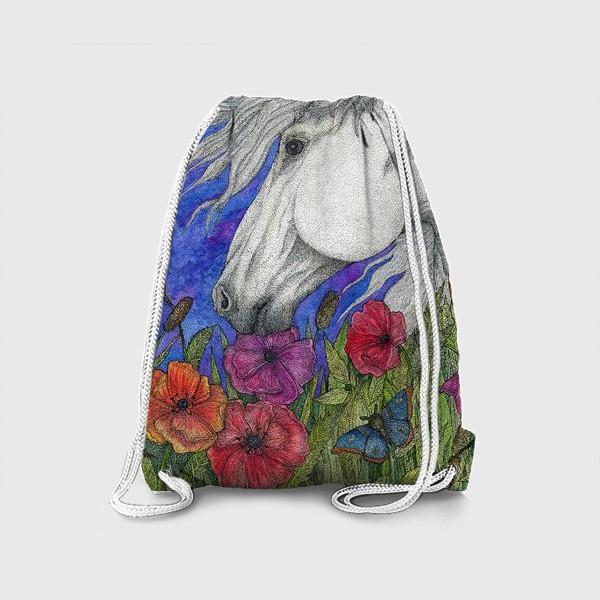 Рюкзак «Белая лошадь и маки»