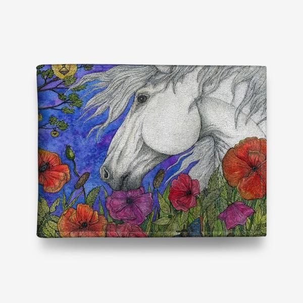 Кошелек «Белая лошадь и маки»