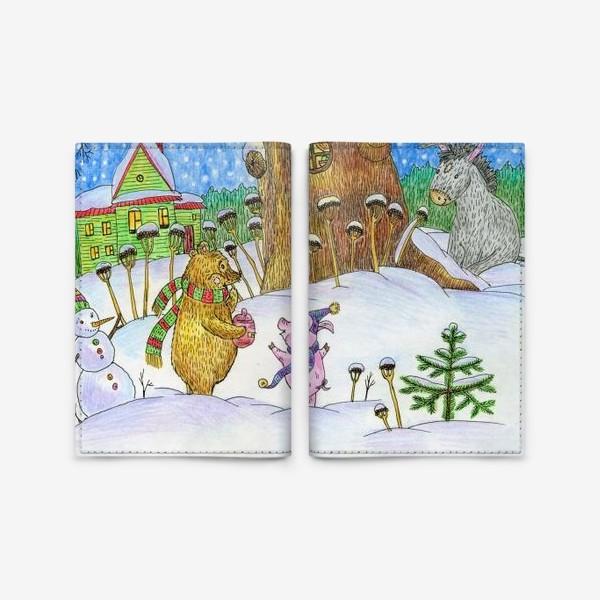 Обложка для паспорта «Винни-Пух, Пяточок и ослик Иа-иа »
