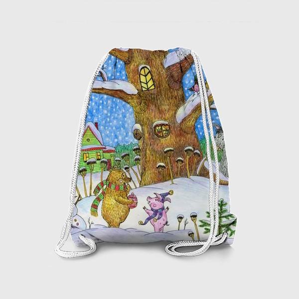 Рюкзак «Винни-Пух, Пяточок и ослик Иа-иа »