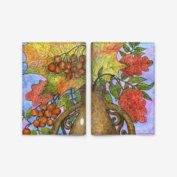 Обложка для паспорта «Осенний букет из листьев и ягод»