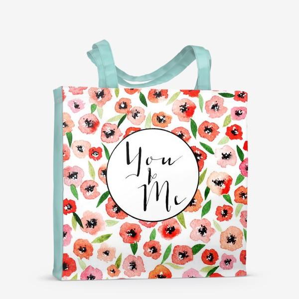 Сумка-шоппер «You and me»