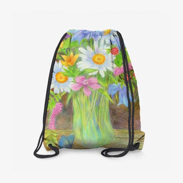 Рюкзак «Букет полевых цветов »