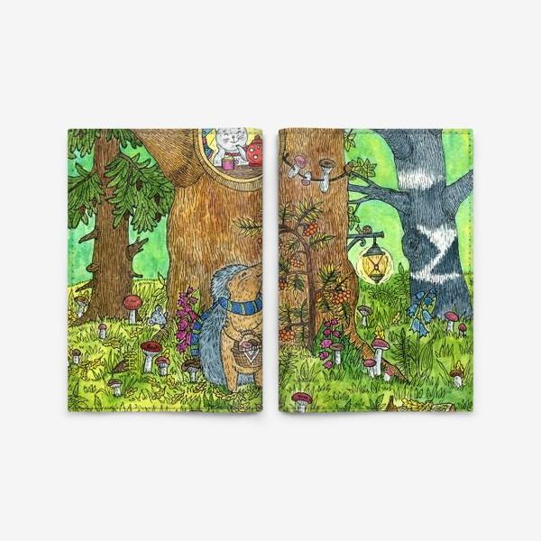 Обложка для паспорта «Маленький ежик в волшебном лесу»