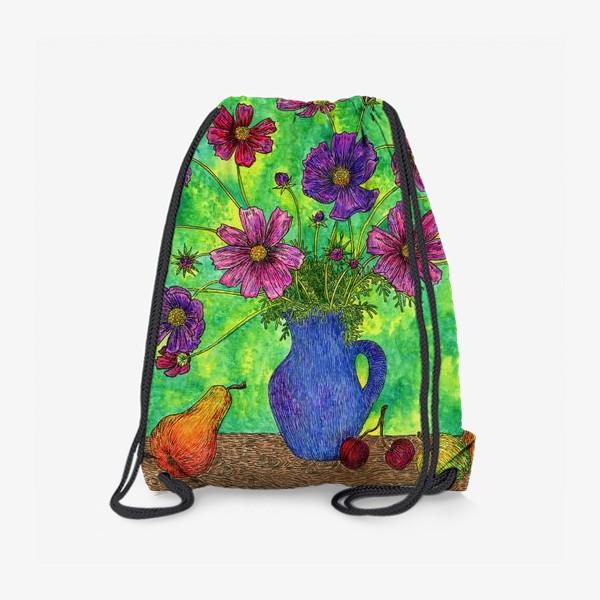 Рюкзак «Космея букет»