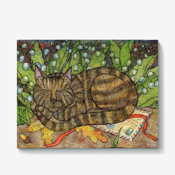 Холст «Кошка и цветы ландыши»