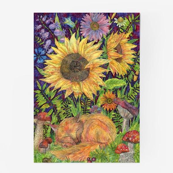 Постер «Сон маленького лисенка»