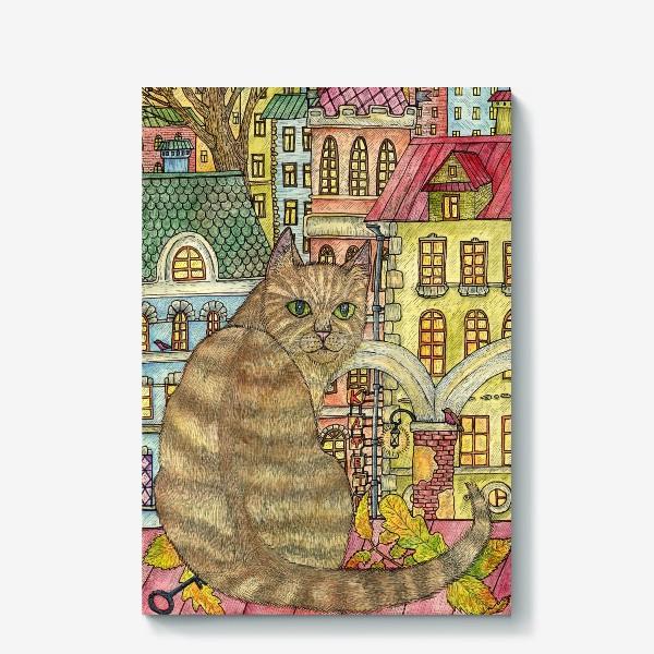Холст «Кот и осень в старом городе»