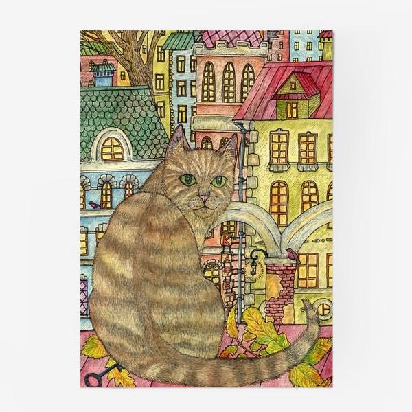 Постер «Кот и осень в старом городе»