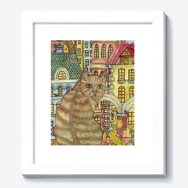 Картина «Кот и осень в старом городе»