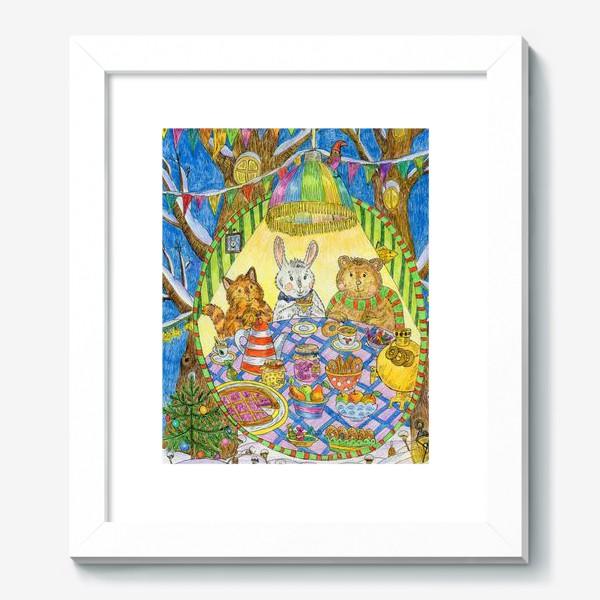 Картина «Новогоднее чаепитие милых животных»