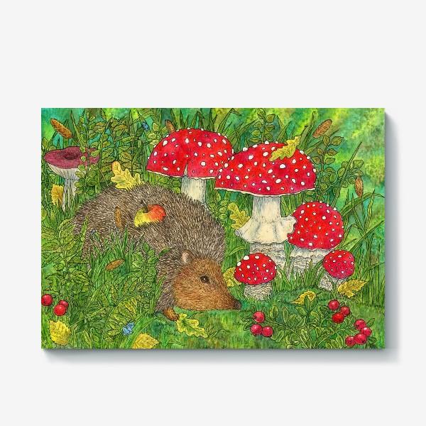 Холст «Маленький ежик в лесу среди мухоморов»