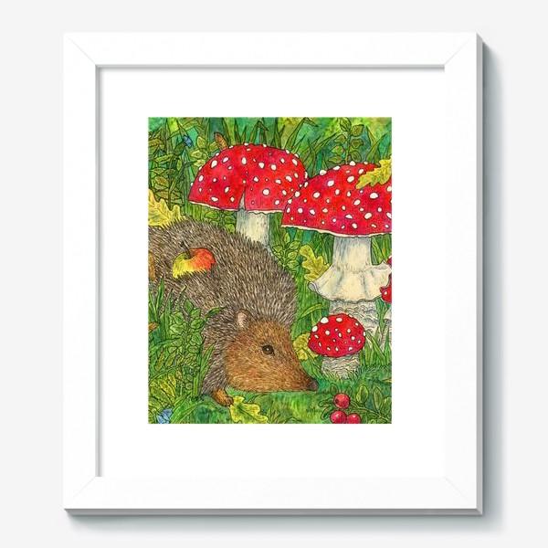 Картина «Маленький ежик в лесу среди мухоморов»