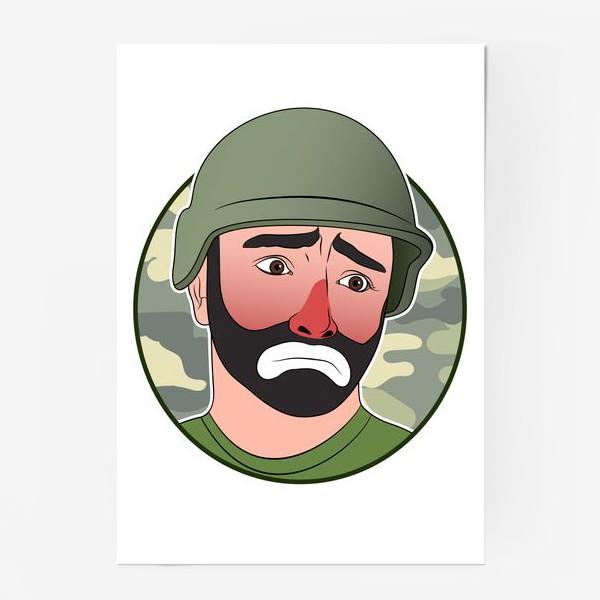 Постер «грустный клоун в каске»