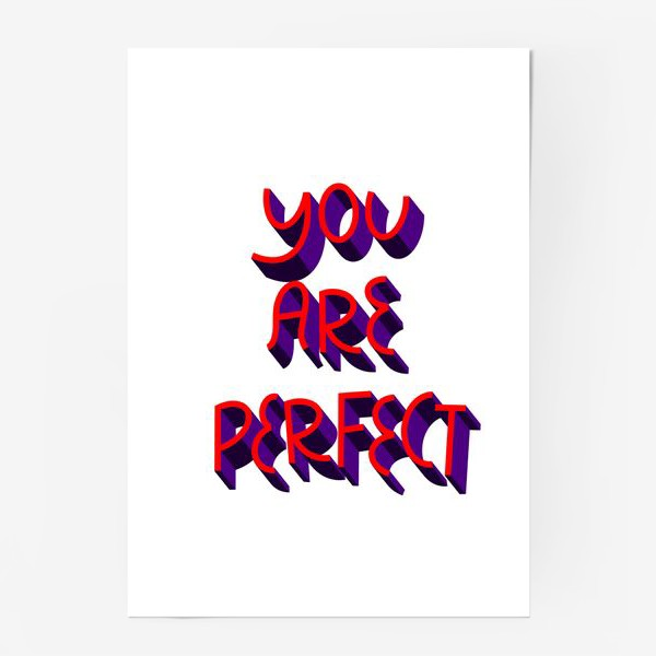Постер «You are perfect»