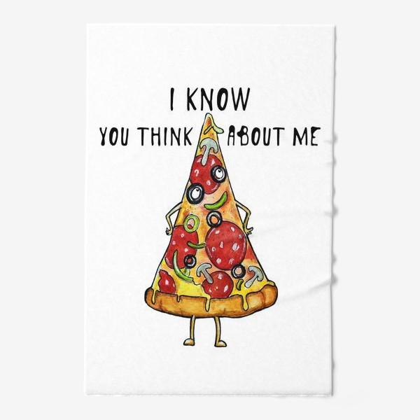 Полотенце «Уверенная в себе Пицца »