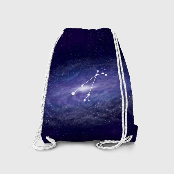 Рюкзак «Созвездие Овен. Галактика»