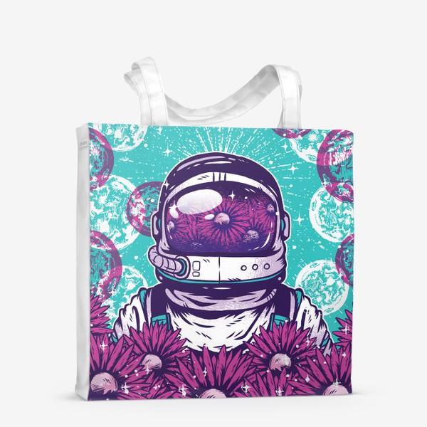 Сумка-шоппер «Космонавт с цветами»