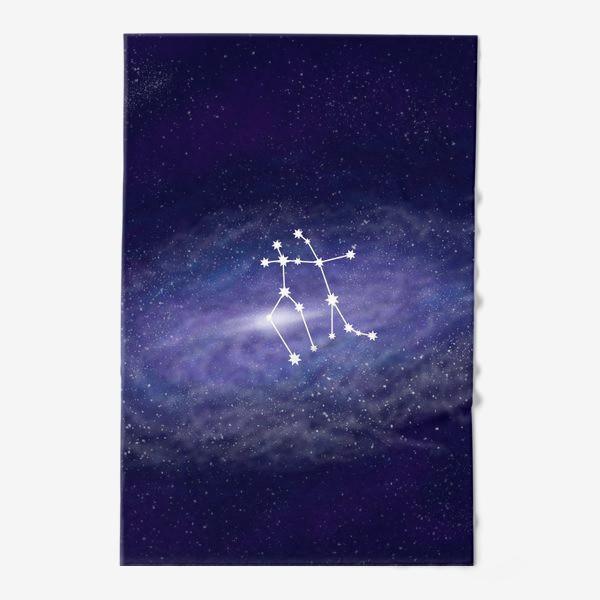 Полотенце «Созвездие Близнецы. Галактика»