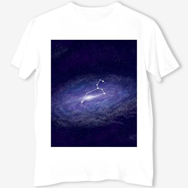 Футболка «Созвездие Лев. Галактика»