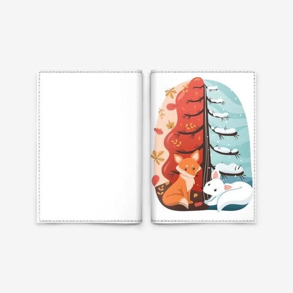 Обложка для паспорта «Лисички - Осень и Зима»