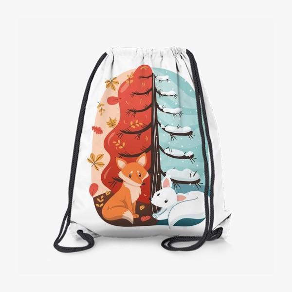 Рюкзак «Лисички - Осень и Зима»