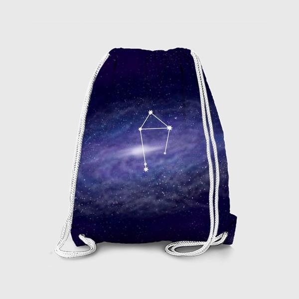 Рюкзак «Созвездие Весы. Галактика»