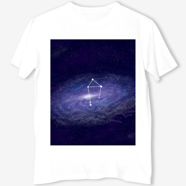 Футболка «Созвездие Весы. Галактика»