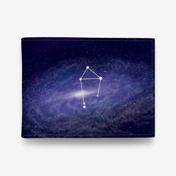 Кошелек «Созвездие Весы. Галактика»