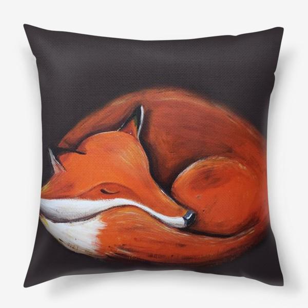 Подушка «Спящая лисица»