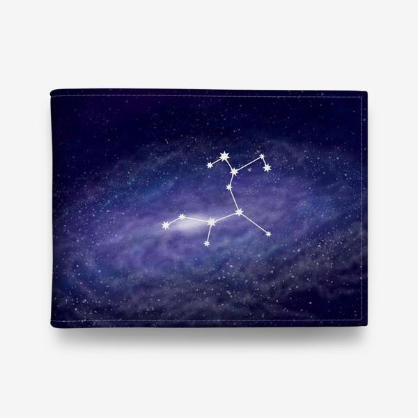 Кошелек «Созвездие Стрелец. Галактика»